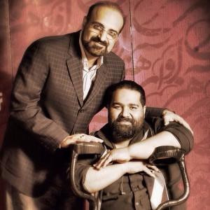 عکس رضا صادقی در کنار محمد اصفهانی